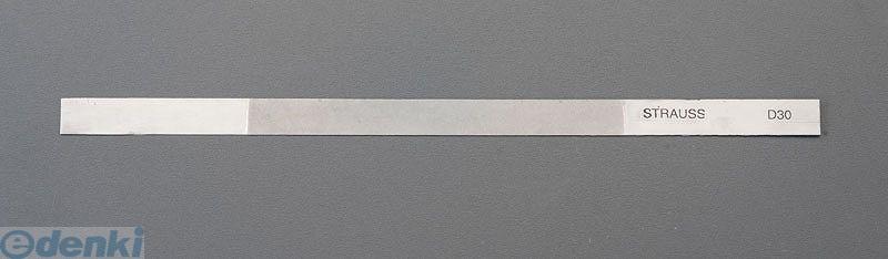 【個人宅配送不可】 EA826VL-13 直送 代引不可・他メーカー同梱不可 #325/0.35mm ダイヤモンドヤスリ【極薄刃】 EA826VL13【キャンセル不可】