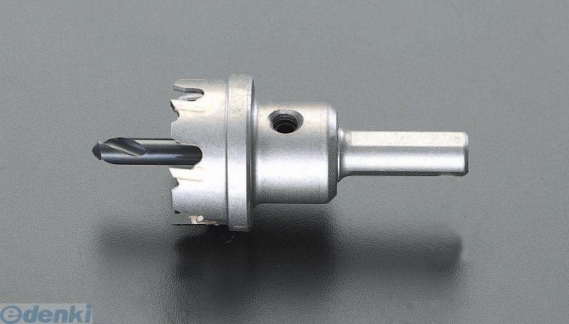 【個人宅配送不可】 エスコ EA823M-59 直送 代引不可・他メーカー同梱不可 59mm超硬付ホールソー EA823M59【キャンセル不可】