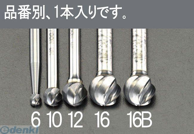 【個人宅配送不可】 EA819JT-16 直送 代引不可・他メーカー同梱不可 16x14.4mm/8mm軸 超硬カッター【アルミ用】 EA819JT16【キャンセル不可】