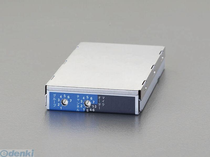 【個人宅配送不可】 EA763CF-46 直送 代引不可・他メーカー同梱不可 ワイヤレスアンプ用チューナーユニット【800MHz帯】 EA763CF46【キャンセル不可】
