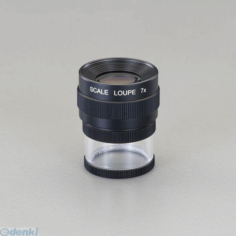 【個人宅配送不可】 EA756D-7 直送 代引不可・他メーカー同梱不可 x7/23mm スケールルーペ EA756D7【キャンセル不可】