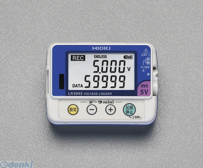 【個人宅配送不可】 エスコ EA742HD-1 直送 代引不可・他メーカー同梱不可 電圧データロガー EA742HD1【キャンセル不可】