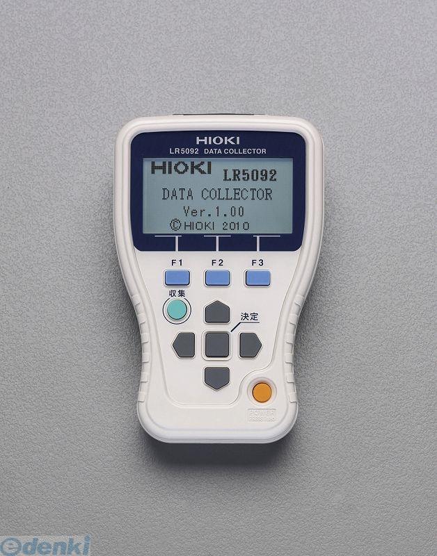 【個人宅配送不可】[EA742H-2]「直送」【代引不可・他メーカー同梱不可】 データロガー用データ収集器 EA742H2【キャンセル不可】