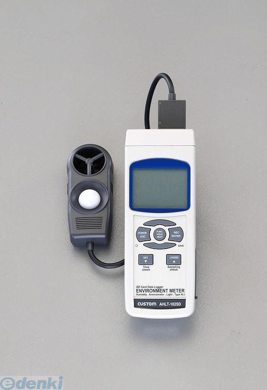 セール 登場から人気沸騰 ・他メーカー同梱 直送 データロガー多機能環境測定器【キャンセル】:測定器・工具のイーデンキ EA742JB 【個人宅配送】-DIY・工具