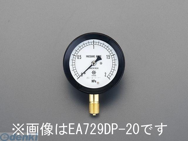 【個人宅配送不可】 EA729DR-100 直送 代引不可・他メーカー同梱不可 100mm 【0?10MPa】密閉型圧力計 EA729DR100【キャンセル不可】