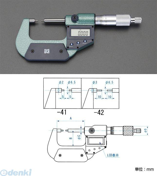 【個人宅配送不可】 EA725EH-42 直送 代引不可・他メーカー同梱不可 0-25mm/φ3mm マイクロメーター【デジタル/細軸】 EA725EH42【キャンセル不可】