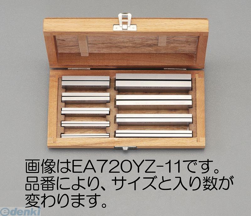 【個人宅配送不可】 エスコ EA720YZ-13 直送 代引不可・他メーカー同梱不可 12-40mm/100・160mm パラレルセット【7本組】 EA720YZ13【キャンセル不可】