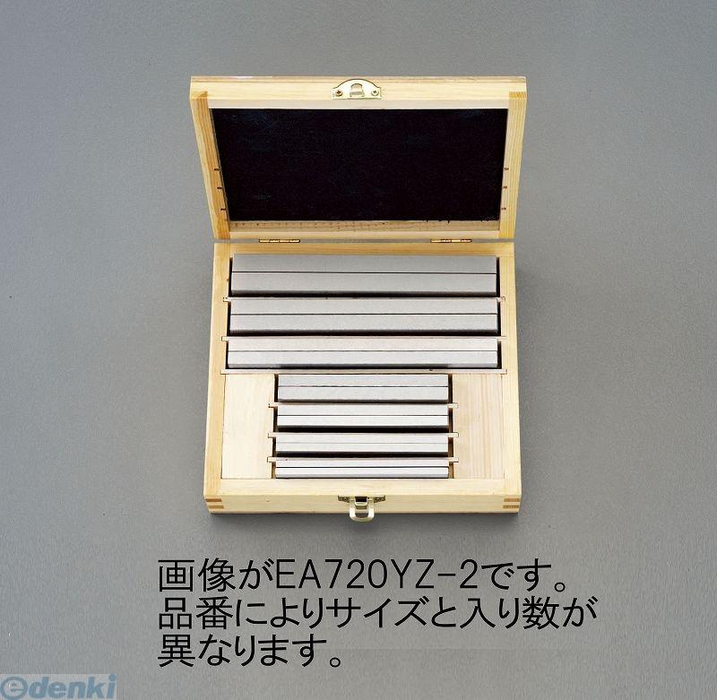 【個人宅配送不可】 EA720YZ-3 直送 代引不可・他メーカー同梱不可 8-63mm パラレルセット EA720YZ3【キャンセル不可】