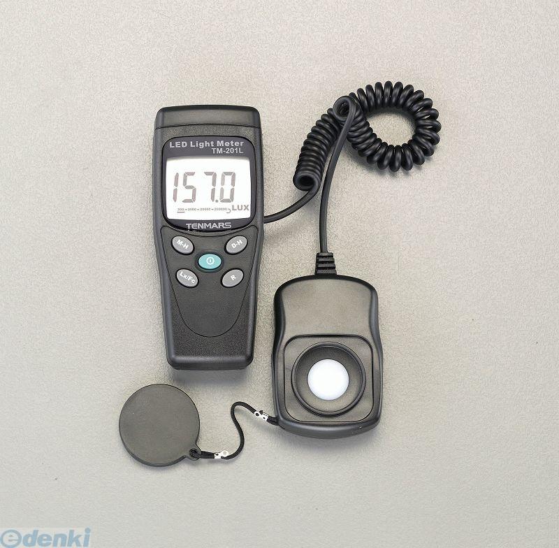 【キャンセル不可】[EA712A-10] 白色LED照度計計 EA712A10
