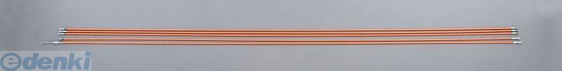 【個人宅配送不可】 EA597BL 直送 代引不可・他メーカー同梱不可 【5本組】4.5mmx1.5m 通線ロッド【キャンセル不可】