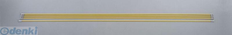 【個人宅配送不可】[EA597BM-6]「直送」【代引不可・他メーカー同梱不可】 【5本組】4.5mmx1.5m 通線ロッド EA597BM6【キャンセル不可】
