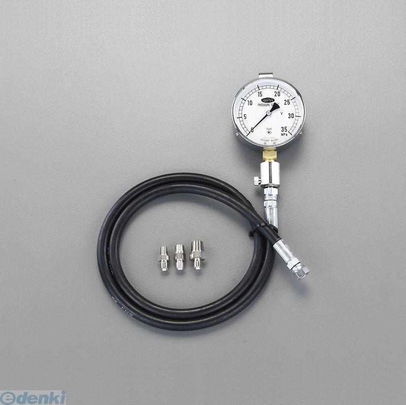 絶妙なデザイン 高圧用油圧計 【個人宅配送】 25MPa/75mm 直送 EA514BG-25 ・他メーカー同梱 EA514BG25【キャンセル】:測定器・工具のイーデンキ-DIY・工具