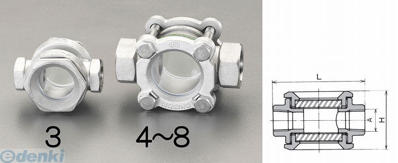 【個人宅配送不可】 エスコ EA469SC-3 直送 代引不可・他メーカー同梱不可 PT3/8【透視式】サイトグラス【ステンレス製】 EA469SC3【キャンセル不可】