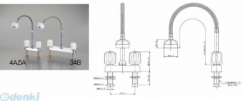 【個人宅配送不可】 エスコ EA468CN-4A 直送 代引不可・他メーカー同梱不可 2ハンドル混合栓【シャワー付】 EA468CN4A【キャンセル不可】