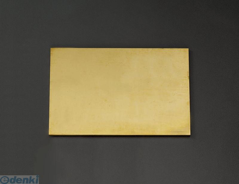 【個人宅配送不可】 エスコ EA441VB-81 直送 代引不可・他メーカー同梱不可 300x200x8mm 黄銅板 EA441VB81【キャンセル不可】