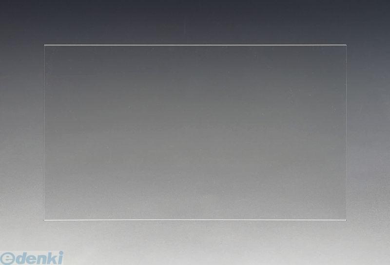 【個人宅配送不可】 EA441PE-18 直送 代引不可・他メーカー同梱不可 1000x300x10mm ポリカーボネイト板【透明】 EA441PE18【キャンセル不可】
