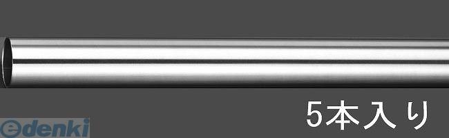 【個人宅配送不可】[EA440DF-38]「直送」【代引不可・他メーカー同梱不可】 38x1x1820mm ステンレス管【5本】 EA440DF38【キャンセル不可】