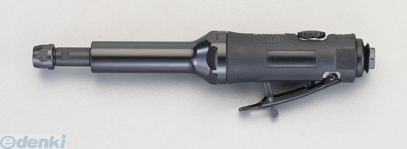 【個人宅配送不可】 EA159HC 直送 代引不可・他メーカー同梱不可 6mm/22000rpm エアーダイグラインダー【キャンセル不可】