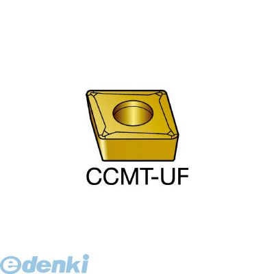 サンドビック SV CCMT09T304UF コロターン107 旋削用ポジ・チップ 5015 609-5313 【キャンセル不可】