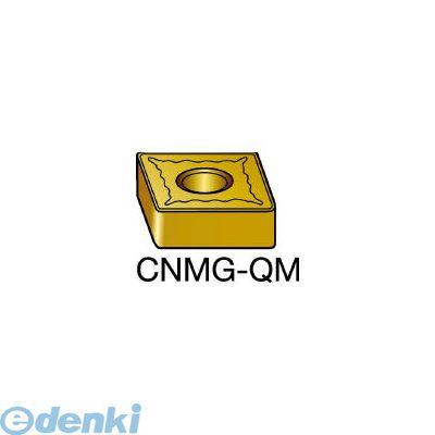 サンドビック SV CNMG160604QM T-Max P 旋削用ネガ・チップ 235 609-5828 【キャンセル不可】