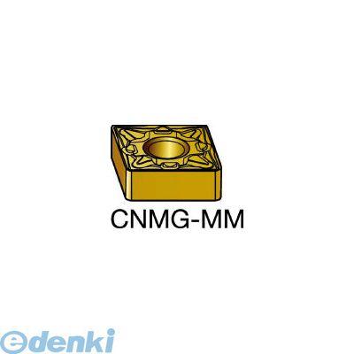 サンドビック SV CNMG160616MM T-Max P 旋削用ネガ・チップ 2035 607-7978 【キャンセル不可】