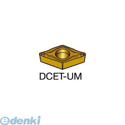 サンドビック SV DCET11T304UM コロターン107 旋削用ポジ・チップ 1115 359-1115 【キャンセル不可】