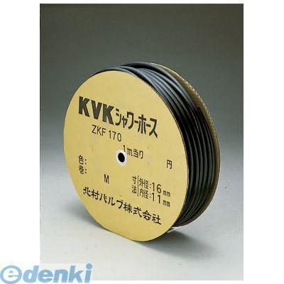 KVK ZKF170S-25 シャワーホース黒25m 祝日 [再販ご予約限定送料無料] ZKF170S25