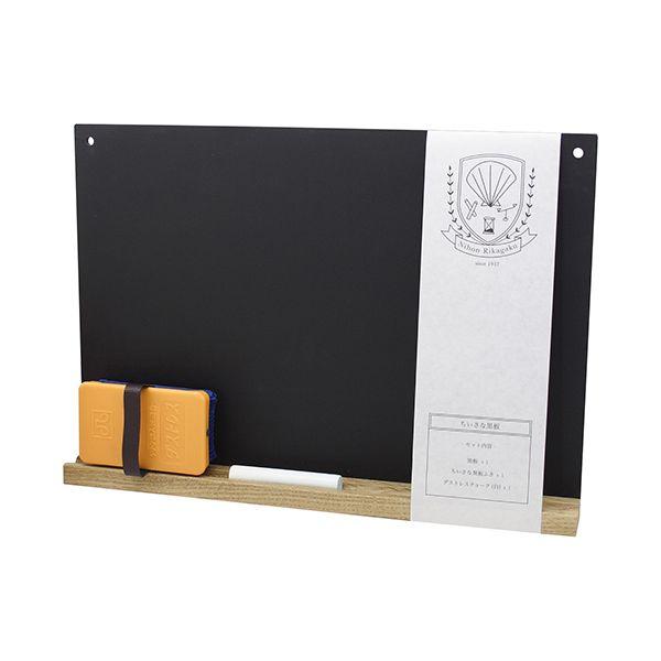 売店 4904085180021 スクールシリーズ ちいさな黒板A4 黒 SB-BK 日本理化学工業 NEW売り切れる前に☆ 伝言 小さな黒板 ちいさな黒板A4-黒 ダストレス A4サイズ