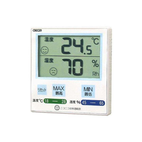 引出物 4955286808344 売店 CRECER デジタル温湿度計 CR-1100B 青