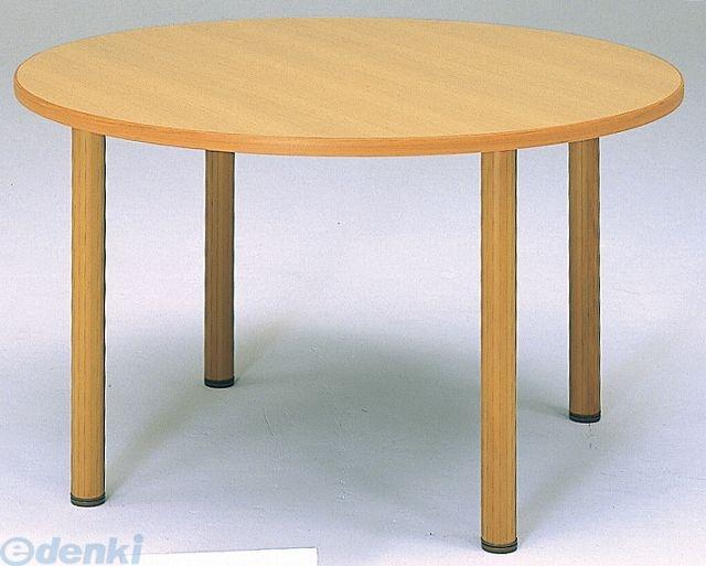 【個人宅配送不可】【個数:1個】[1700195900008]「直送」【代引不可・他メーカー同梱不可】 木調テーブル高さ調整機能付【5】RTM-1212C 1700195900008