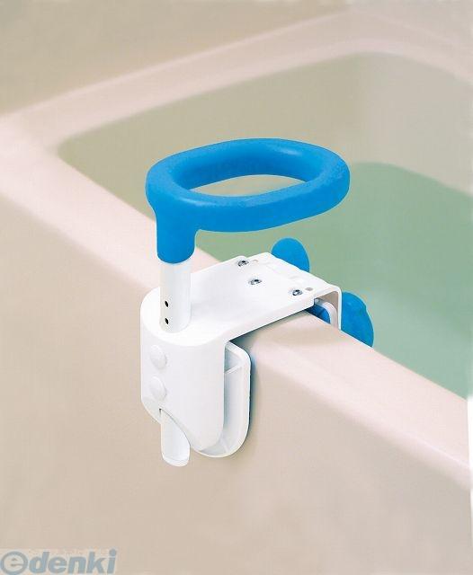 [4938765611048] テイコブコンパクト浴槽手すり 4938765611048【送料無料】