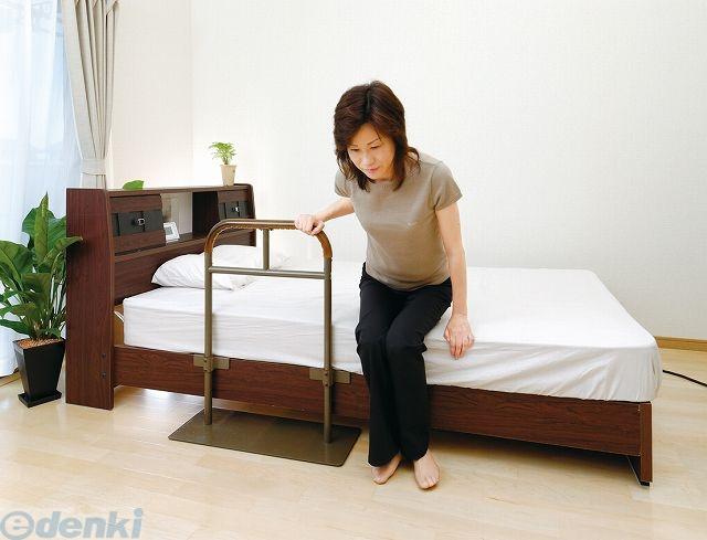 [4973655481400] ベッド用手すり しんすけST 4973655481400【送料無料】