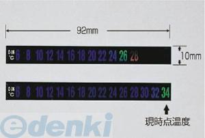 日本緑十字 270101 直送 代引不可・他メーカー同梱不可 D-06 270101【キャンセル不可】