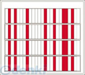 日本緑十字 303014 直送 代引不可・他メーカー同梱不可 回転ネーム2534-A 303014【キャンセル不可】