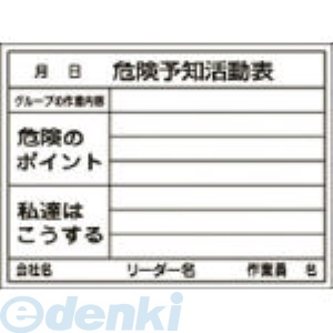 日本緑十字 317032 KKY-3B 317032【キャンセル不可】