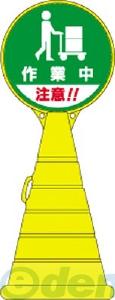 日本緑十字 336018 直送 代引不可・他メーカー同梱不可 RP-18 336018【キャンセル不可】