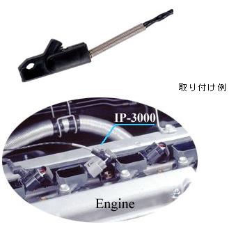 小野測器 IP-3000A エンジン回転検出器 IP3000A【送料無料】