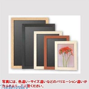 アルテ 評価 NA-A4-WW ニューアートフレームA4 NAA4WW ホワイトウッド 日本メーカー新品