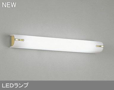 オーデリック ODELIC OB255099 LEDブラケットライト