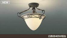 コイズミ照明 [AH40047L] LED直付器具【送料無料】