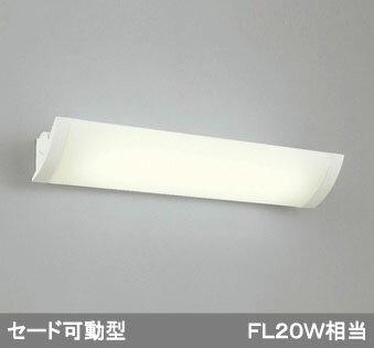 オーデリック ODELIC OB255092L LEDブラケット【送料無料】
