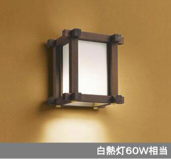オーデリック ODELIC OB255124ND LED和風ブラケット【送料無料】