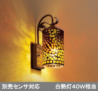 オーデリック ODELIC OG041553LC LEDポーチライト【送料無料】