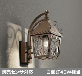 オーデリック ODELIC OG254039LC LEDポーチライト【送料無料】