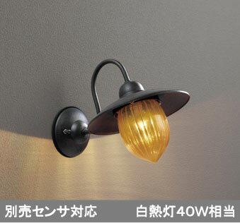 オーデリック ODELIC OG254238LC LEDポーチライト【送料無料】