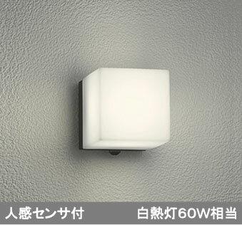 オーデリック ODELIC OG254292P1 LEDポーチライト【送料無料】