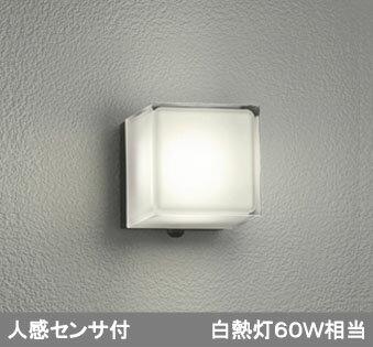 オーデリック ODELIC OG254296P1 LEDポーチライト【送料無料】