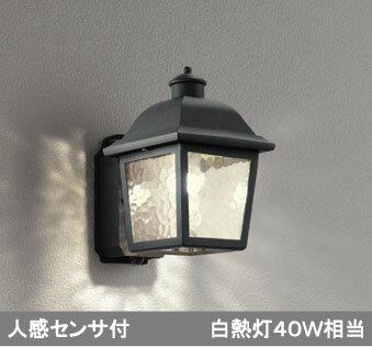 オーデリック ODELIC OG254404LC LEDアウトドアブラケット【送料無料】