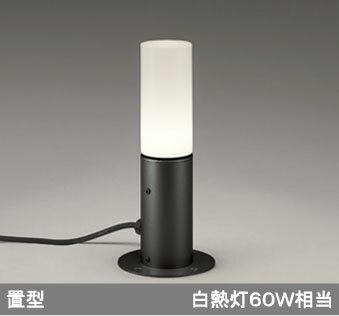 オーデリック ODELIC OG254422LD LEDガーデンライト【送料無料】