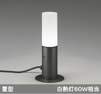 オーデリック ODELIC OG254422ND LEDガーデンライト【送料無料】